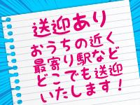 スピードエコ 京橋店で働くメリット6