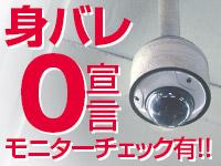 ハピネス札幌で働くメリット3
