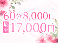 埼玉回春性感マッサージ倶楽部で働くメリット1