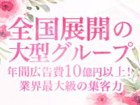 埼玉回春性感マッサージ倶楽部で働くメリット2