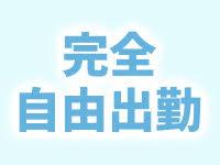 埼玉回春性感マッサージ倶楽部で働くメリット6
