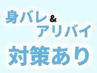 埼玉回春性感マッサージ倶楽部で働くメリット7