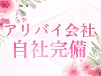 名古屋回春性感マッサージ倶楽部で働くメリット5