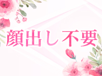 名古屋回春性感マッサージ倶楽部で働くメリット6