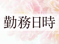 名古屋回春性感マッサージ倶楽部で働くメリット3