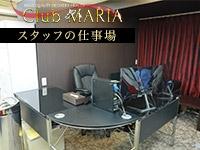 club MARIA~クラブマリア~で働くメリット2