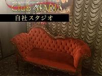 club MARIA~クラブマリア~で働くメリット4