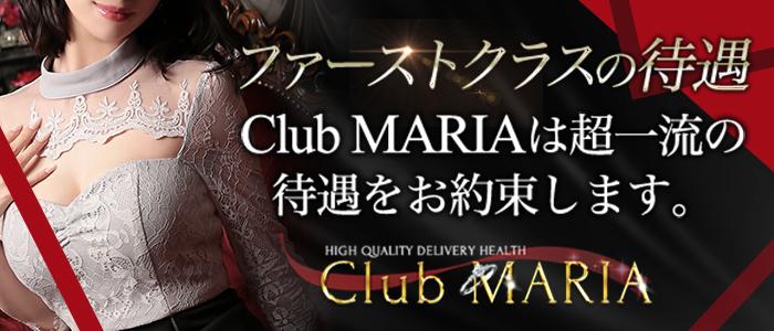 club MARIA~クラブマリア~の未経験求人画像