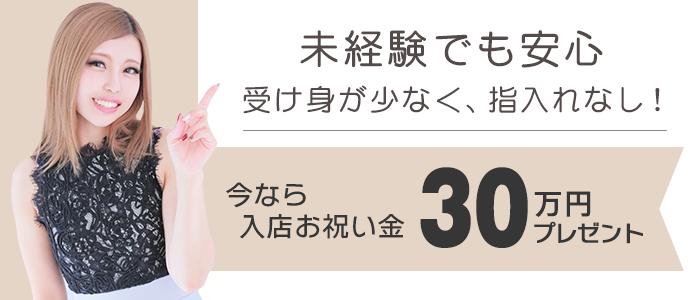 横浜ハッピーマットパラダイスの未経験求人画像
