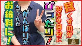 ザイオン 会員制アロマエステのバニキシャ(女の子)動画