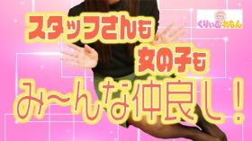 くりぃむれもんのバニキシャ(スタッフ)動画