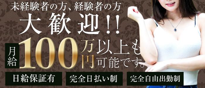 6G-覚醒アロマ-