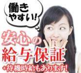 渋谷 ALLAMANDA(アラマンダ)