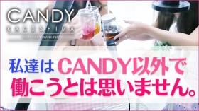 CANDY BELOVED