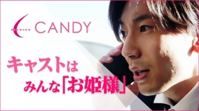 CANDY BELOVED