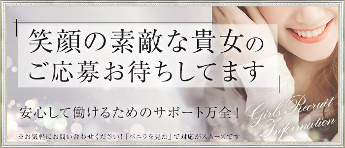 名古屋人妻熟女YAMITUKIの求人画像