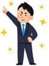 淫らなOL好きですか?宮崎オフィスの面接人画像