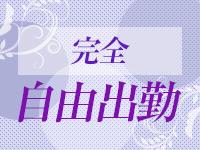 吉祥寺人妻研究会で働くメリット7