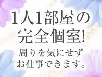 赤坂メンズエステ ダイヤリゾートスパで働くメリット6