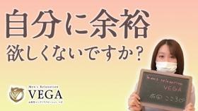 men's relaxation VEGAに在籍する女の子のお仕事紹介動画