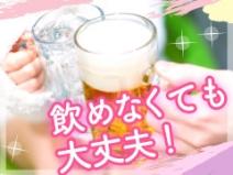 お酒が飲めなくても大丈夫!のアイキャッチ画像