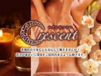 Crescent~クレセント~で働くメリット3