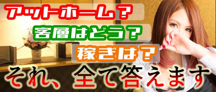 秘書室(札幌YESグループ)の求人画像