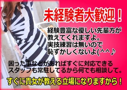 未経験・沖縄人妻concierge