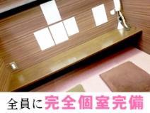 -綺麗な個室待機-のアイキャッチ画像