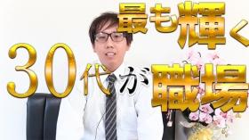 Vip Club Angelique-アンジェリーク-のバニキシャ(スタッフ)動画