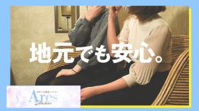 Ares(アース)超恋人軍団広島最大級!に在籍する女の子のお仕事紹介動画