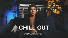 CHILL OUTの求人動画