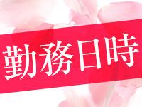 人妻DALIA 松山・大洲店