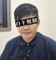 イエスグループ熊本 GlamourGlamour