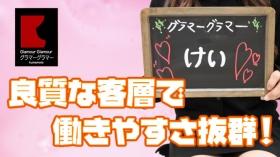 イエスグループ熊本 GlamourGlamourの求人動画