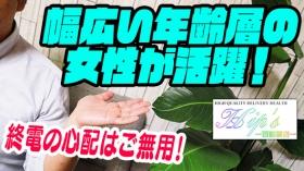 素人妻御奉仕倶楽部Hips西船橋店の求人動画