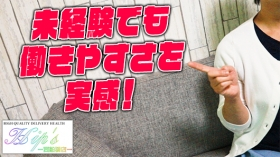 素人妻御奉仕倶楽部Hips西船橋店に在籍する女の子のお仕事紹介動画
