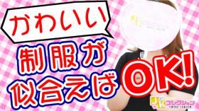 JKコレクションのバニキシャ(スタッフ)動画