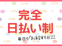 TAKAMATSU KISS KISS