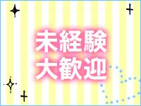 京都BOOKMARK(ブックマーク)で働くメリット6