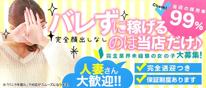 人妻・熟女・京都BOOKMARK(ブックマーク)