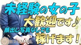 京都BOOKMARK(ブックマーク)の求人動画