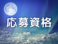 Lunar ルーナで働くメリット2