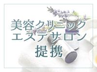 NAX北海道 札幌支社で働くメリット1