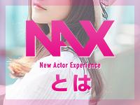 NAX北海道 札幌支社で働くメリット2