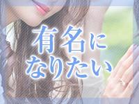 NAX北海道 札幌支社で働くメリット9