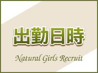 Natural -ナチュラル-で働くメリット1