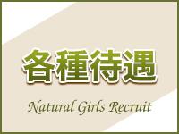Natural -ナチュラル-で働くメリット2