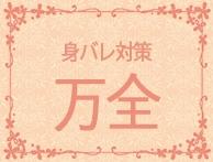 PRODUCE~プロデュース米子店~で働くメリット3