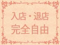 PRODUCE~プロデュース米子店~で働くメリット4